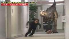 Japanese Raptor Prank
