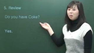 Japanese Coke Translation